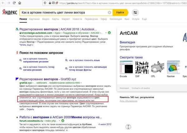 http://forumupload.ru/uploads/0009/00/75/12110/t73506.jpg