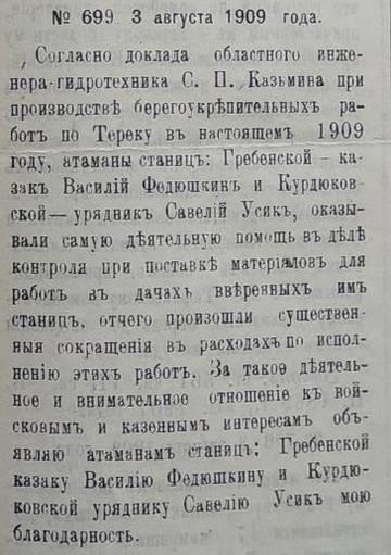 http://forumupload.ru/uploads/0009/30/38/1538/t74741.jpg