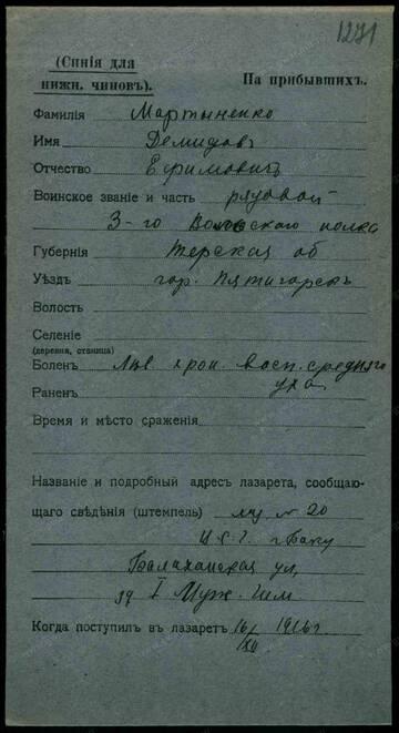 http://forumupload.ru/uploads/0009/30/38/16/t697394.jpg