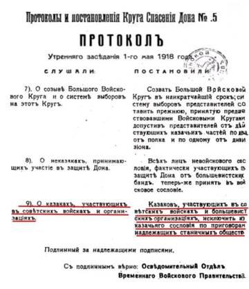 http://forumupload.ru/uploads/0009/30/38/2/t14161.jpg