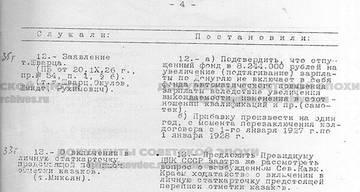 http://forumupload.ru/uploads/0009/30/38/2/t37185.jpg