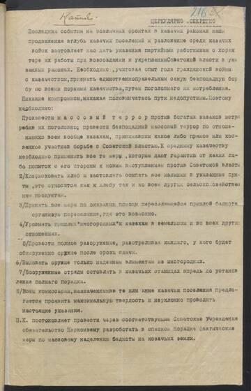 http://forumupload.ru/uploads/0009/30/38/2/t419861.jpg