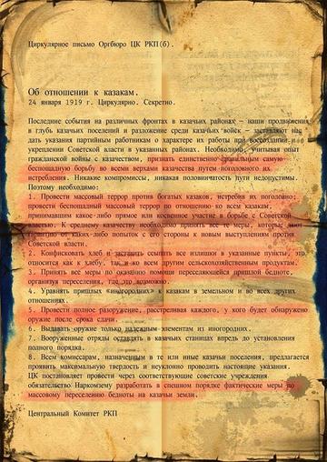 http://forumupload.ru/uploads/0009/30/38/2/t699562.png