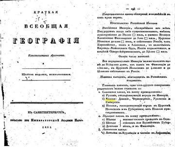 http://forumupload.ru/uploads/0009/30/38/2/t84048.jpg