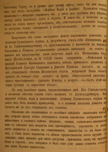 http://forumupload.ru/uploads/0009/30/38/422/t310953.jpg