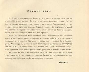http://forumupload.ru/uploads/0009/30/38/422/t855662.jpg