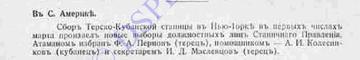 http://forumupload.ru/uploads/0009/30/38/620/t42508.png