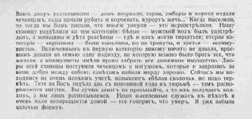 http://forumupload.ru/uploads/0009/30/38/620/t80248.png