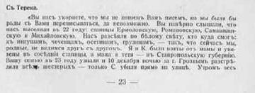 http://forumupload.ru/uploads/0009/30/38/620/t97833.png