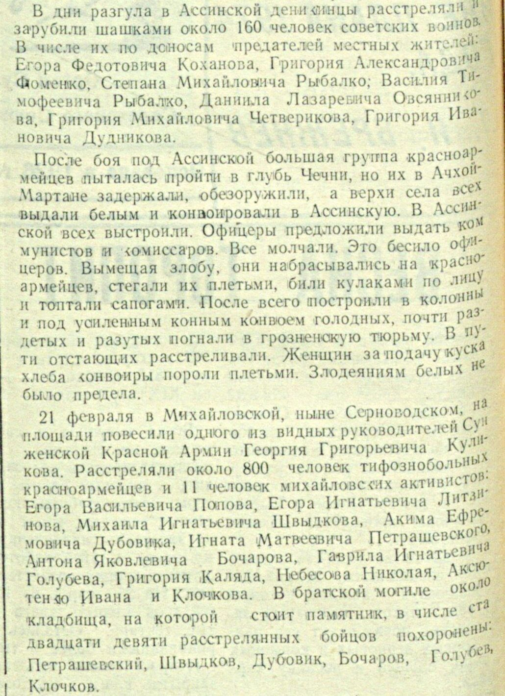 http://forumupload.ru/uploads/0009/30/38/977/834451.jpg