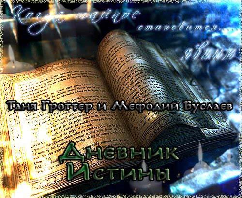http://forumupload.ru/uploads/0009/44/c9/2330-1-f.jpg