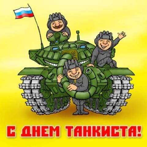 http://forumupload.ru/uploads/0009/6c/04/11698/t910656.jpg