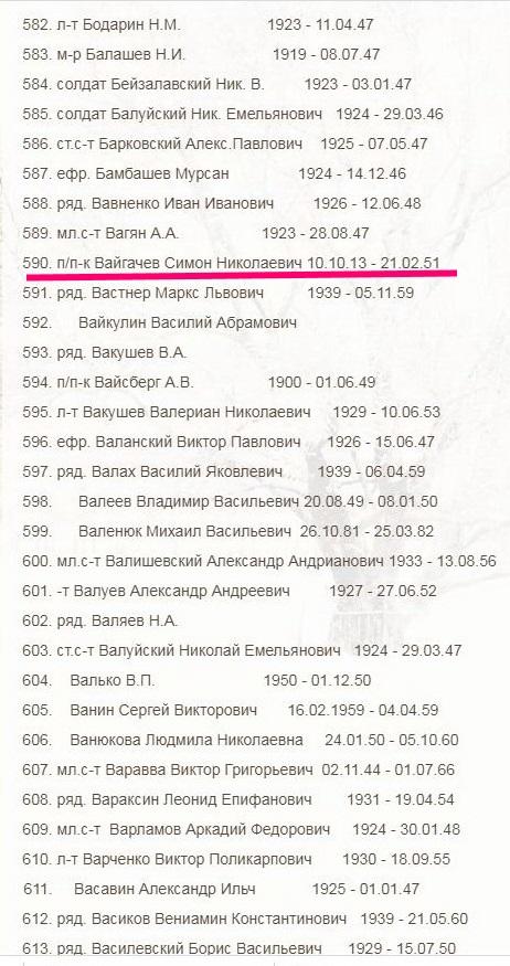 http://forumupload.ru/uploads/0009/6c/04/1429/t11728.jpg