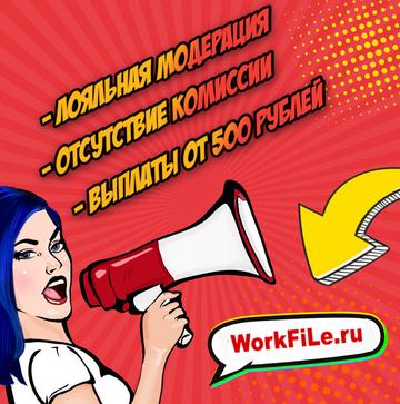 VKClient - рассылка и продвижение вконтакте