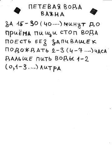 http://forumupload.ru/uploads/0009/b5/76/6/t167716.jpg