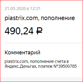 http://forumupload.ru/uploads/0009/fb/b8/8/t10290.png