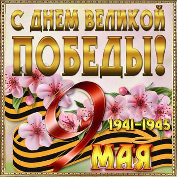 http://forumupload.ru/uploads/000a/3f/42/241/t304712.jpg