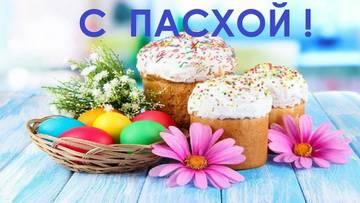 http://forumupload.ru/uploads/000a/3f/42/269/t553645.jpg