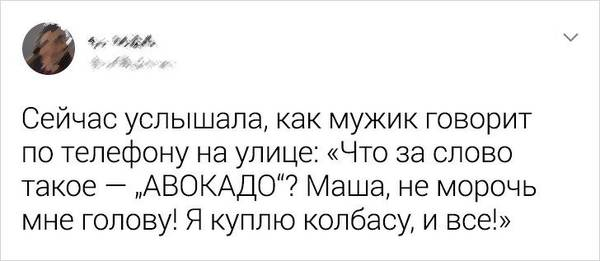 http://forumupload.ru/uploads/000a/3f/42/33/t849919.jpg