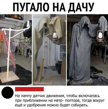 http://forumupload.ru/uploads/000a/3f/42/534/t193670.jpg
