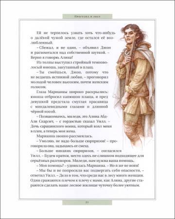 http://forumupload.ru/uploads/000a/3f/42/725/t14774.jpg