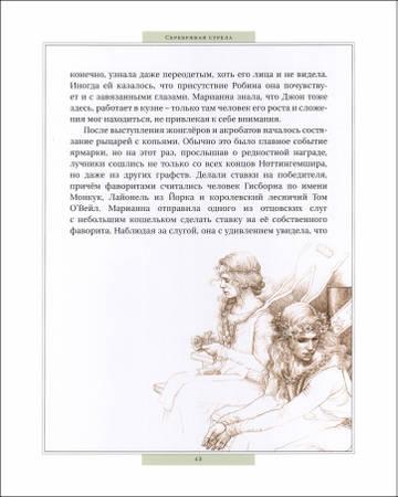http://forumupload.ru/uploads/000a/3f/42/725/t41369.jpg
