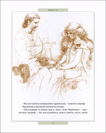 http://forumupload.ru/uploads/000a/3f/42/725/t73764.jpg
