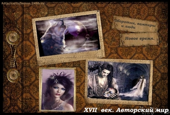 http://forumupload.ru/uploads/000a/6c/81/16998-1-f.jpg