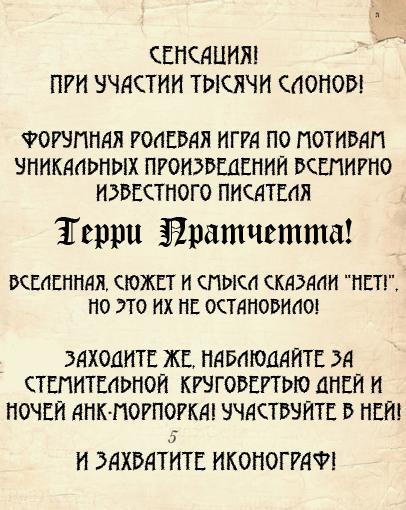 http://forumupload.ru/uploads/000a/6d/c7/98-1-f.png