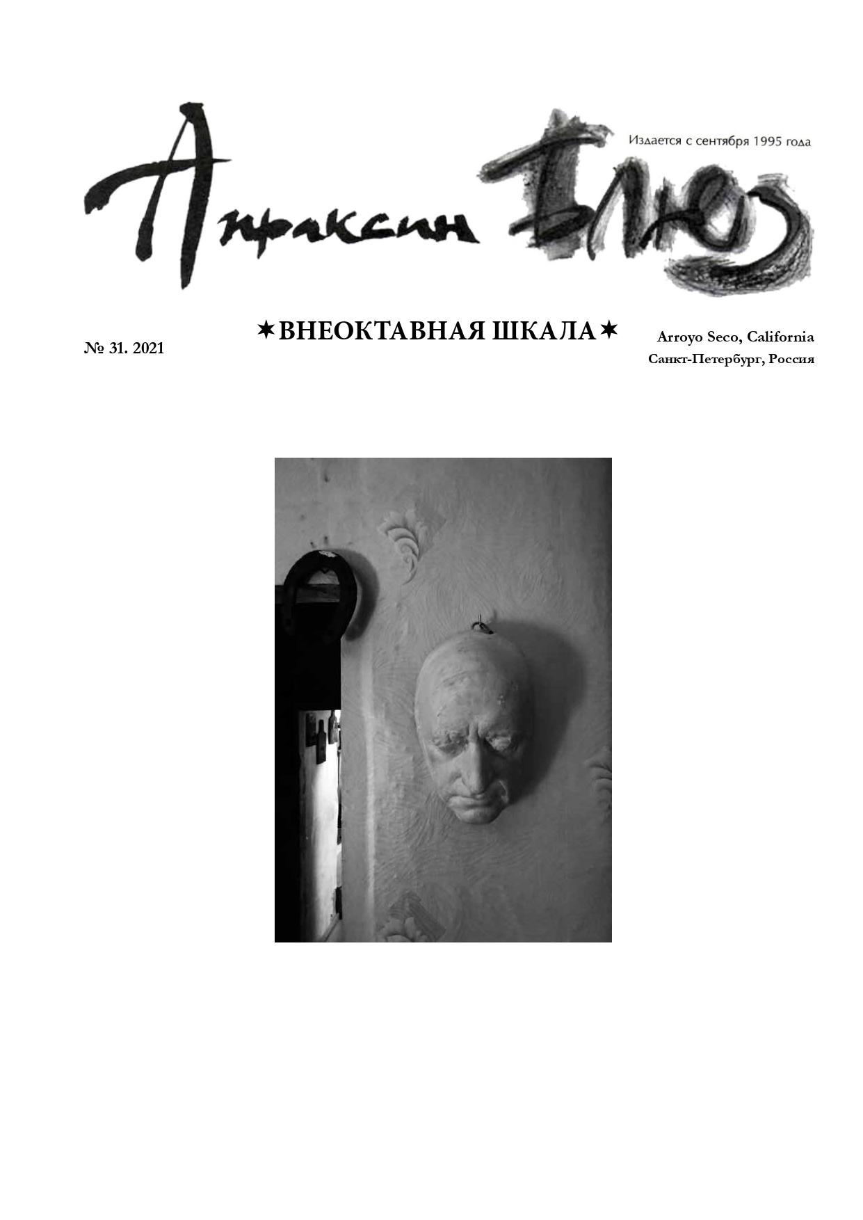http://forumupload.ru/uploads/000a/78/7a/526/79105.jpg