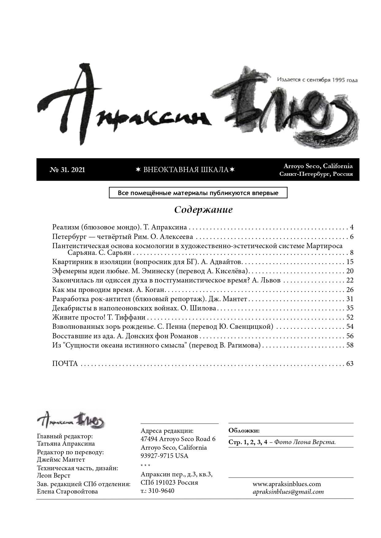 http://forumupload.ru/uploads/000a/78/7a/526/827597.jpg