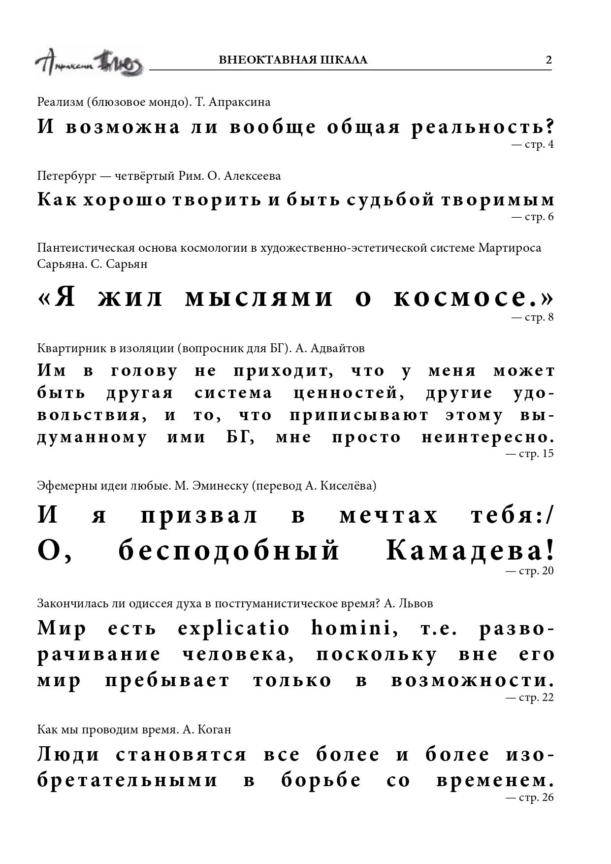 http://forumupload.ru/uploads/000a/78/7a/526/853349.jpg