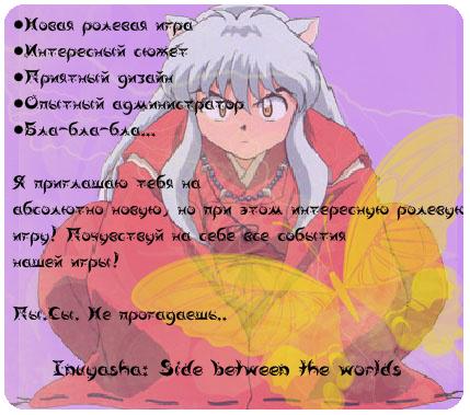 http://forumupload.ru/uploads/000a/79/5f/3-1-f.png