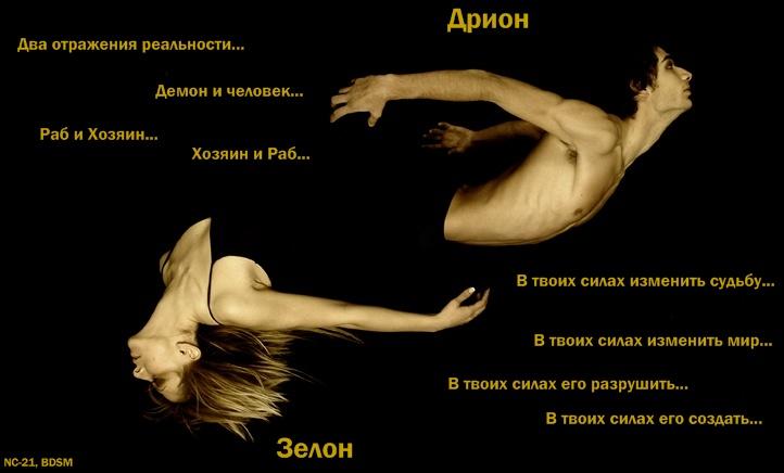 http://forumupload.ru/uploads/000a/8f/d6/5789-2-f.jpg