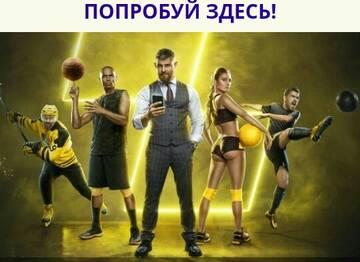 http://forumupload.ru/uploads/000a/a8/52/4/t651590.jpg