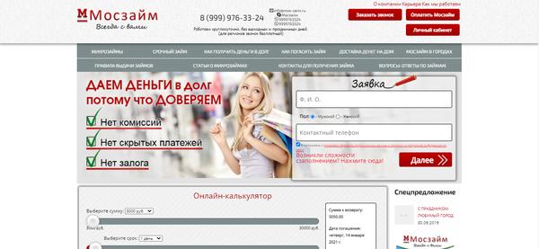 http://forumupload.ru/uploads/000a/bb/f7/25/t167740.png