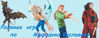 http://forumupload.ru/uploads/000a/c1/f4/52-1.jpg