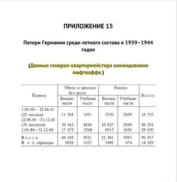 http://forumupload.ru/uploads/000a/e3/16/1695/t765329.jpg