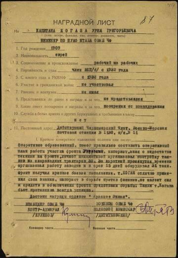 http://forumupload.ru/uploads/000a/e3/16/2189/t125997.jpg