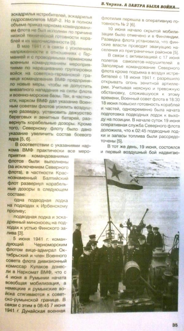 http://forumupload.ru/uploads/000a/e3/16/233/t20948.jpg