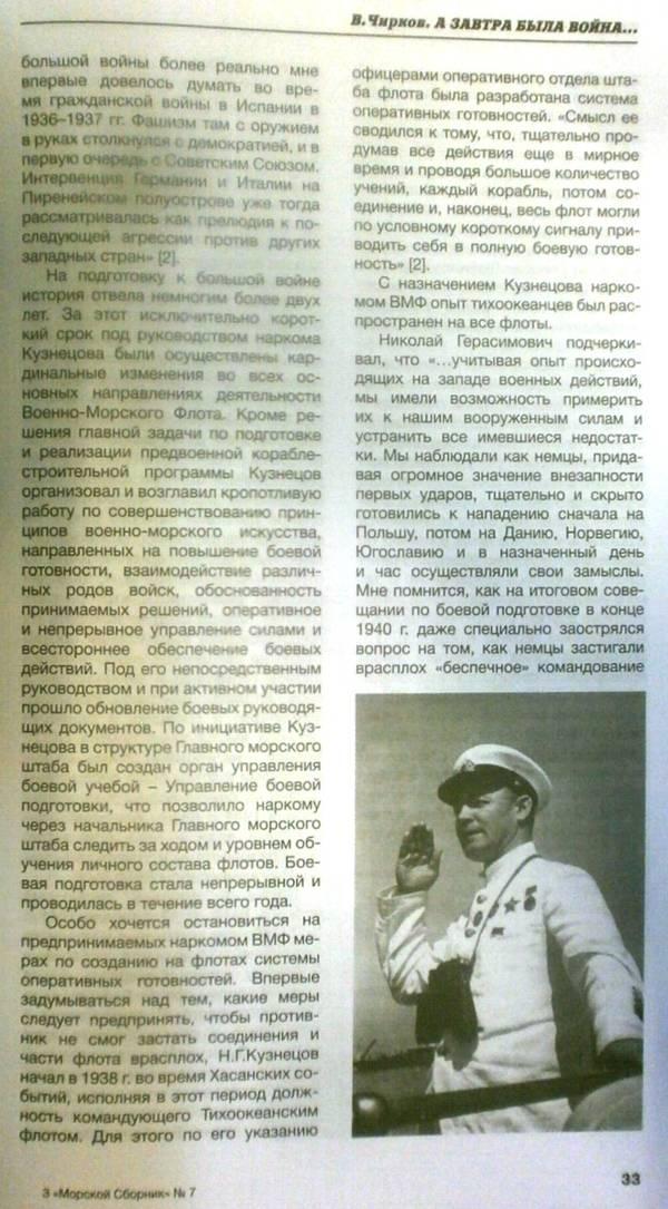http://forumupload.ru/uploads/000a/e3/16/233/t37100.jpg