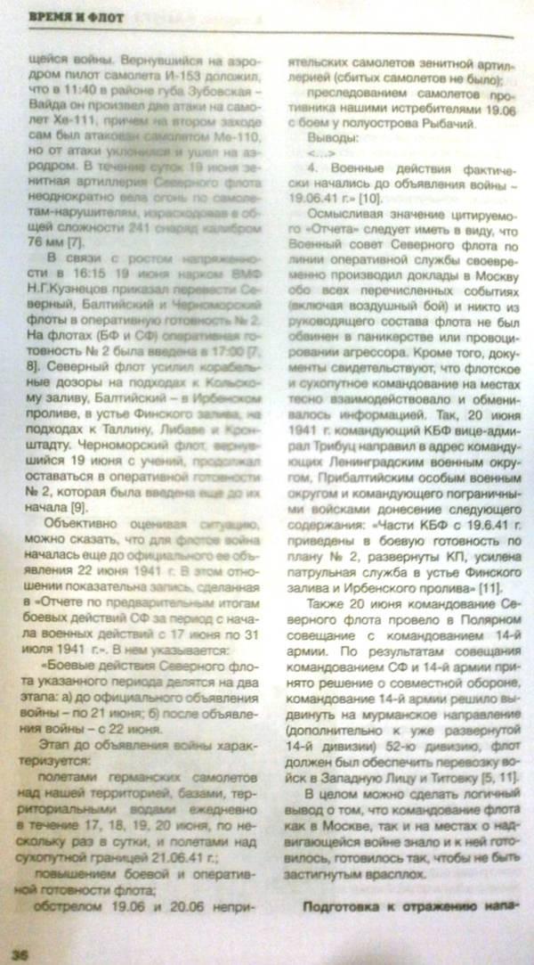 http://forumupload.ru/uploads/000a/e3/16/233/t46159.jpg