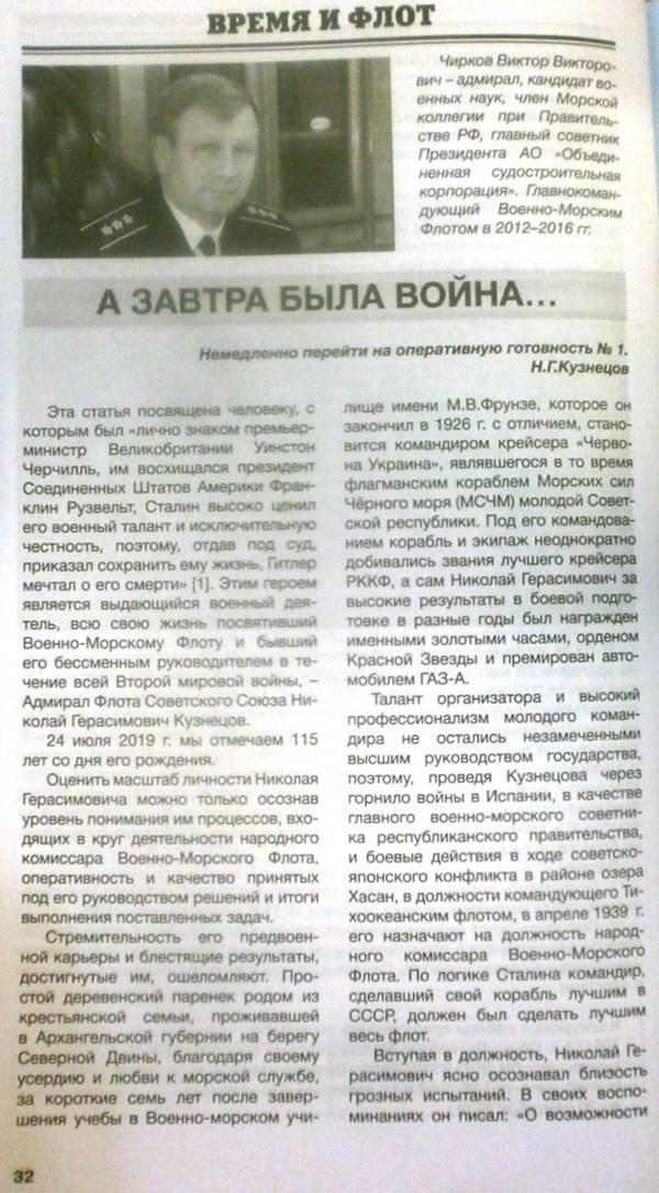 http://forumupload.ru/uploads/000a/e3/16/233/t47466.jpg