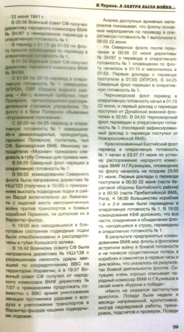 http://forumupload.ru/uploads/000a/e3/16/233/t48658.jpg
