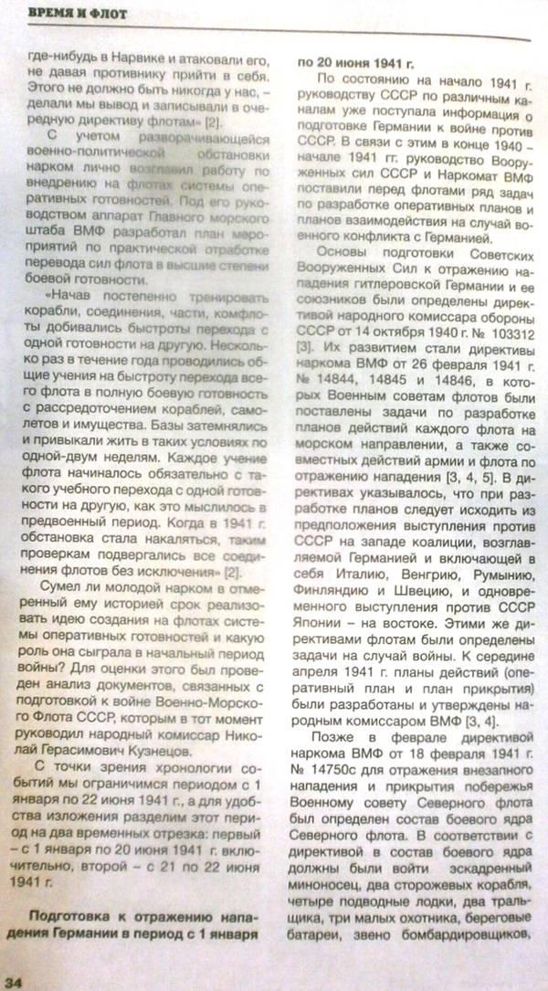 http://forumupload.ru/uploads/000a/e3/16/233/t56170.jpg