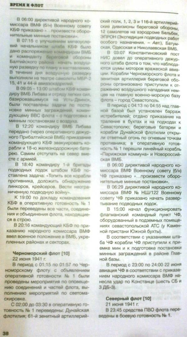 http://forumupload.ru/uploads/000a/e3/16/233/t58735.jpg