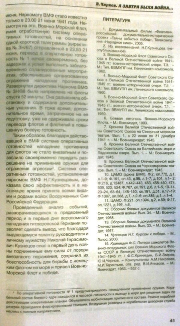 http://forumupload.ru/uploads/000a/e3/16/233/t63846.jpg