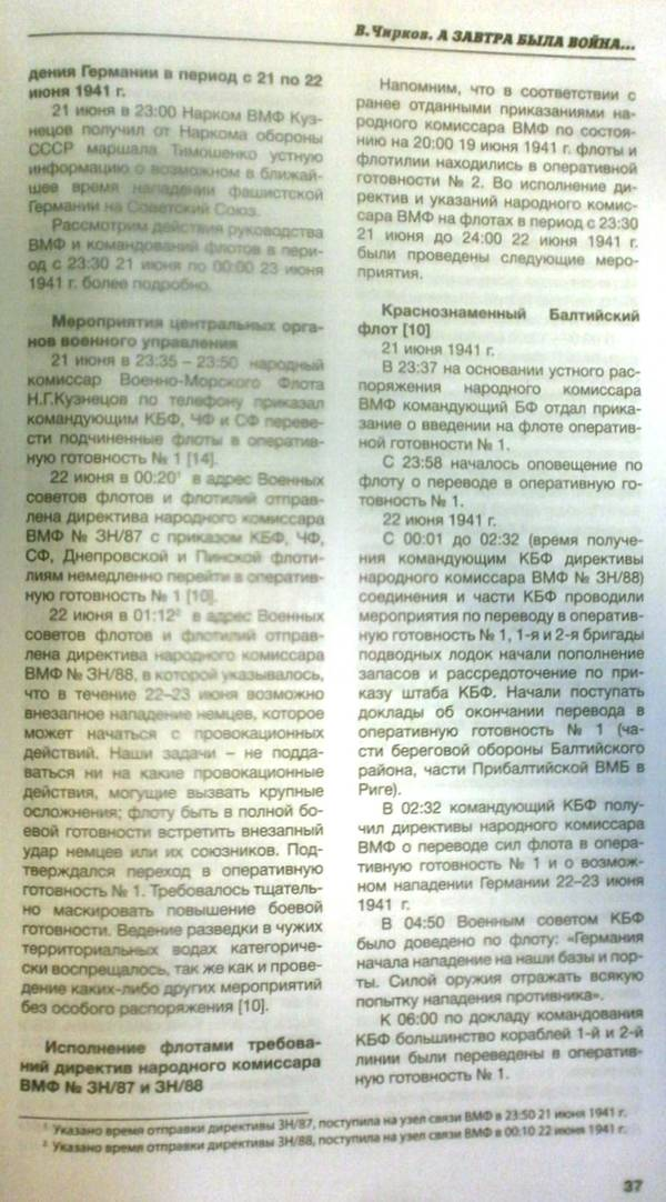 http://forumupload.ru/uploads/000a/e3/16/233/t68919.jpg