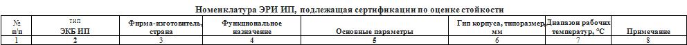 http://forumupload.ru/uploads/000a/e3/16/2496/19206.jpg