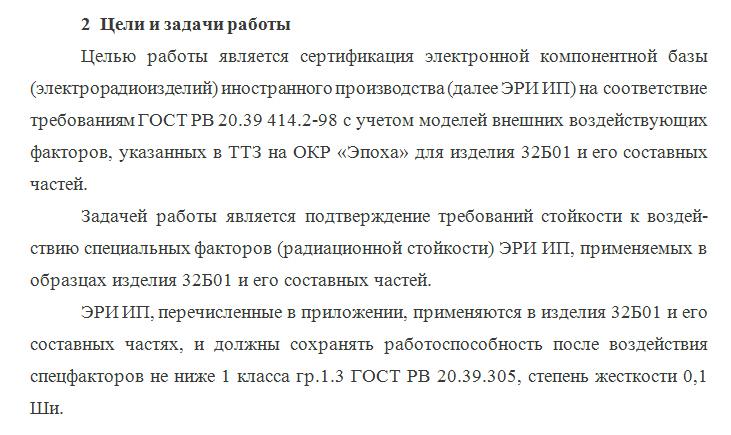 http://forumupload.ru/uploads/000a/e3/16/2496/45201.jpg